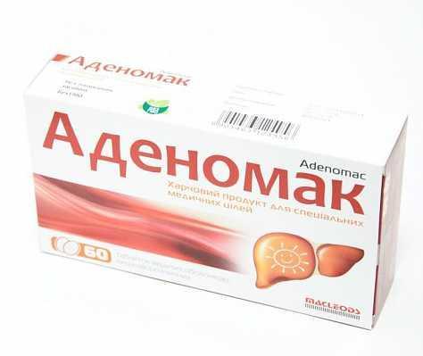Аденомак